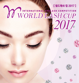 WORLD LASH CUP 2017